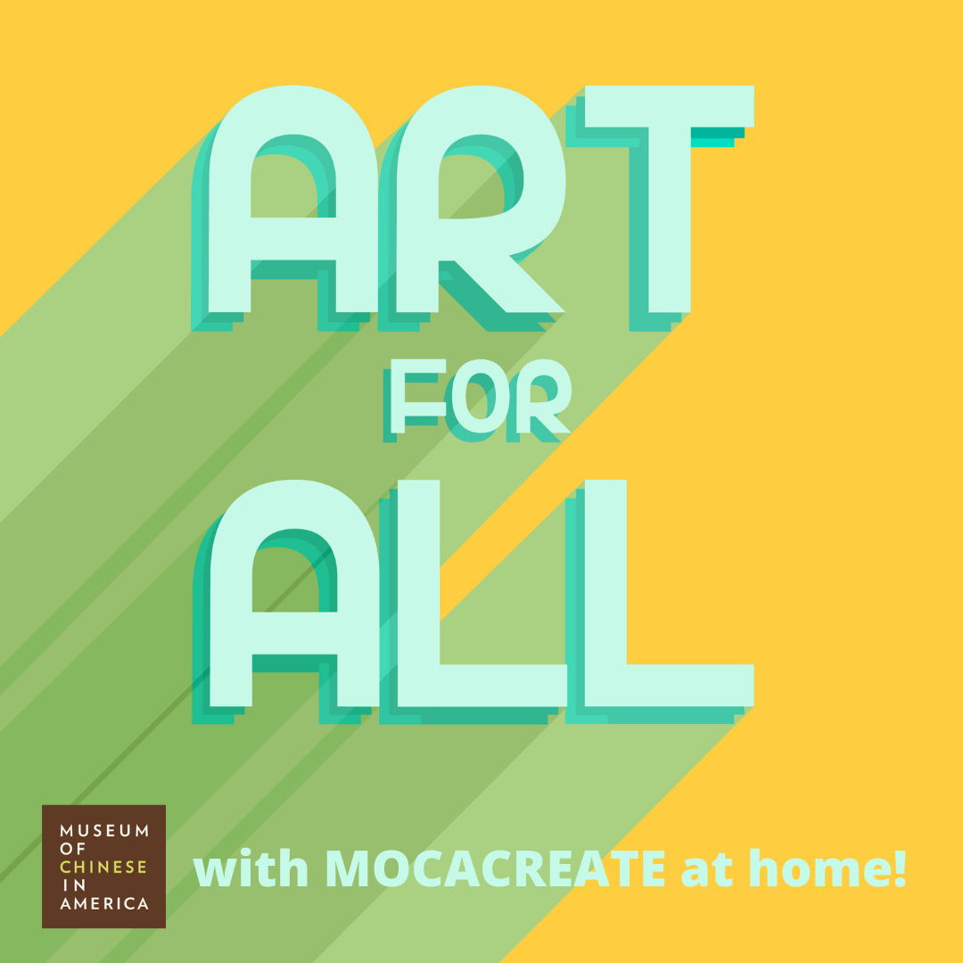 """Title slide showing """"Art for All"""" and the MOCA logo."""